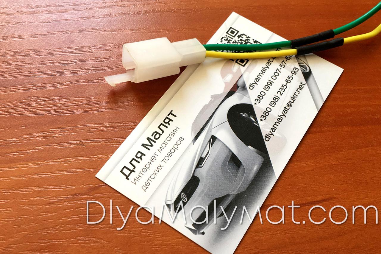 Фишка подключения №8 для редуктора детского электромобиля