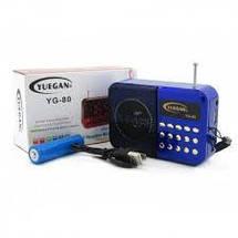 Портативная мини-колонка с часами радиоприемник YG-80 + будильник, фото 2