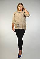 Блузка женская бежевая с рукавом, на 52-56 размеры
