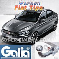 Фаркоп Fiat Tipo (Galia) Словакия оцинкованный