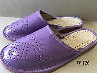 Тапочким кожаные женские фиолетовые
