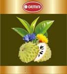 Листовой чай саусеп зеленый