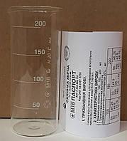 Мерный стакан (поверка, паспорт) 200мл цилиндр
