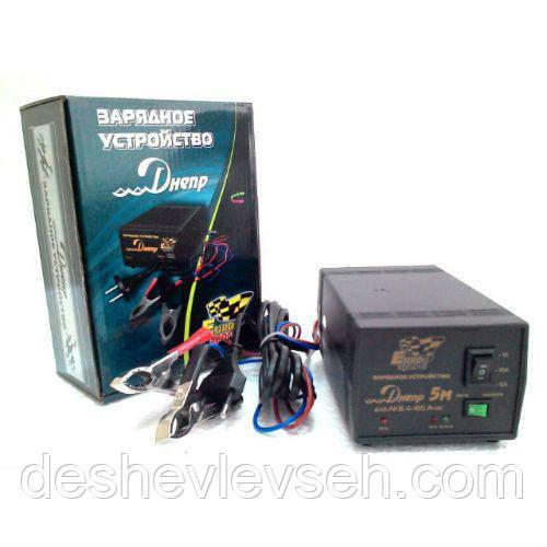 Зарядное  устройство ДНЕПР -5 1-5-10А (АКБ 4-180Ач 12в), (EURO-SPORT)