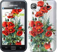 "Чехол на Samsung Galaxy S i9000 Маки ""523c-77"""
