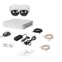 Комплект IP видеонаблюдения Tecsar Lead IP 2DOME-2MP