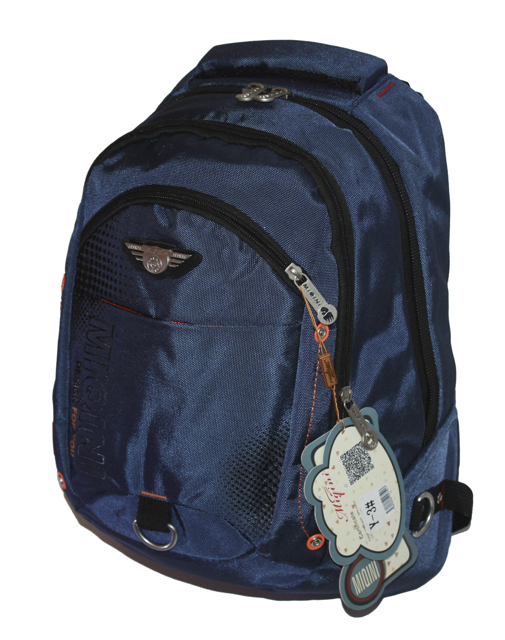 Городской рюкзак 25 литров Синий Miqini Y3