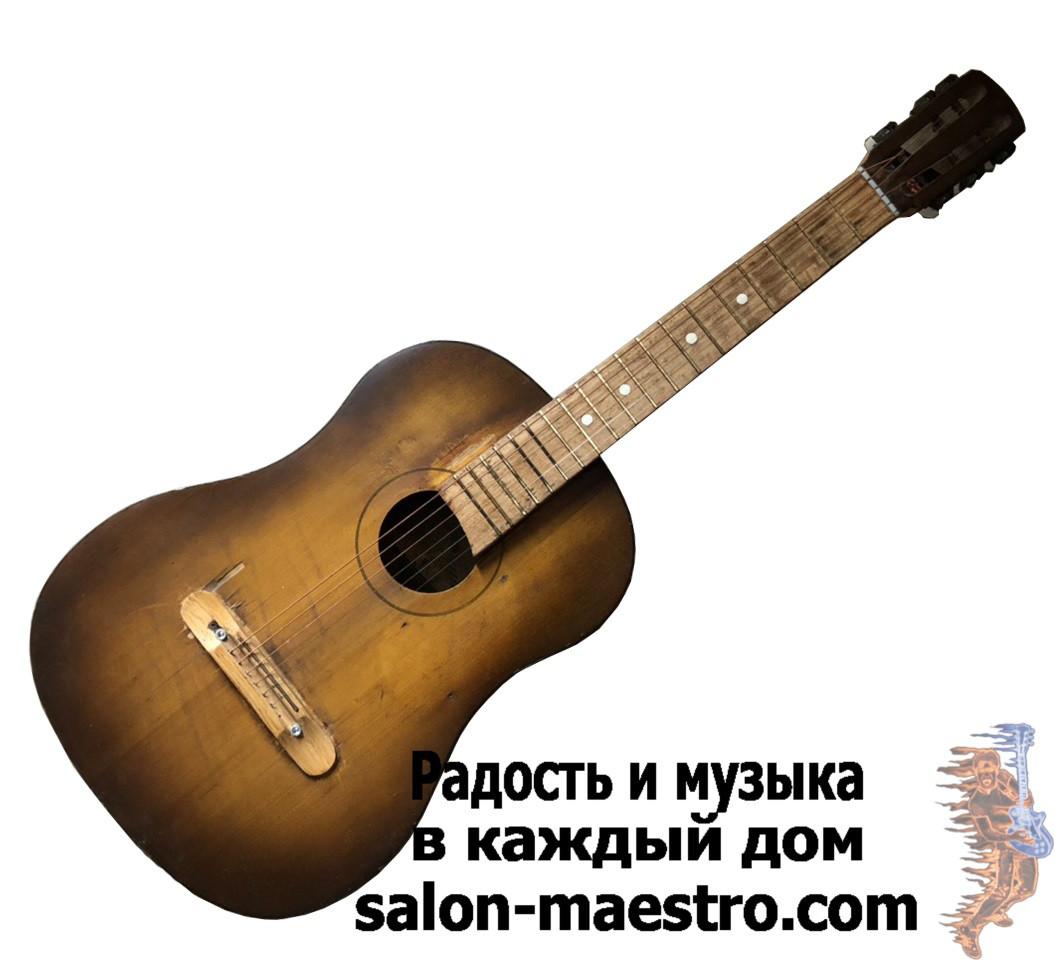 (0798) Гитара 3\4 Ленинградка То что Нужно для Обучения Ребенку