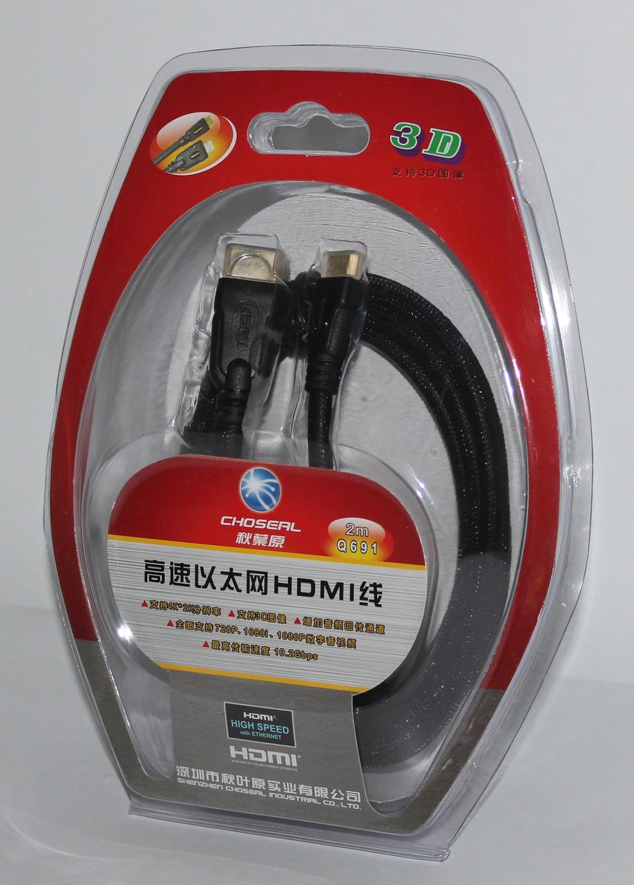 Кабель HDMI-mini HDMI 3D, блистер