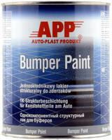 Структурна фарба для бампера App 020802 сіра