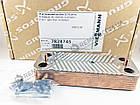 Теплообменник ГВС Viessmann Vitopend WH1D, Vitodens WB1B, WB1C 24 кВт. - 7828745, фото 4