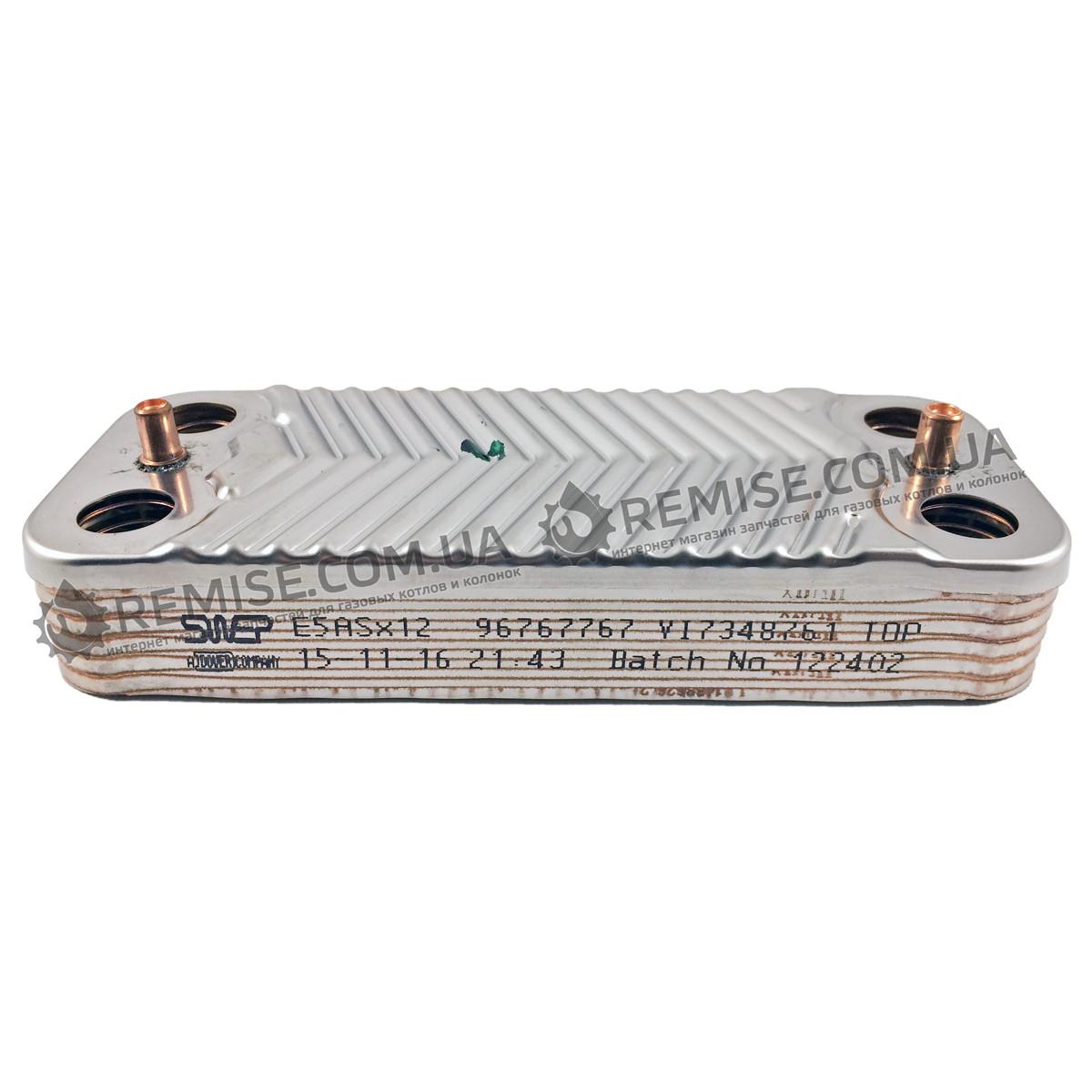 Теплообменник Viessmann Vitopend WH1D, Vitodens WB1B, WB1C 24 кВт. - 7828745