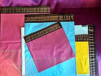 Курьерские пакеты с клапаном и липкой лентой