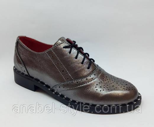 Туфли оксфорды из натуральной кожи на плоской подошве перфорация шнуровочка Код 1760 AR, фото 2