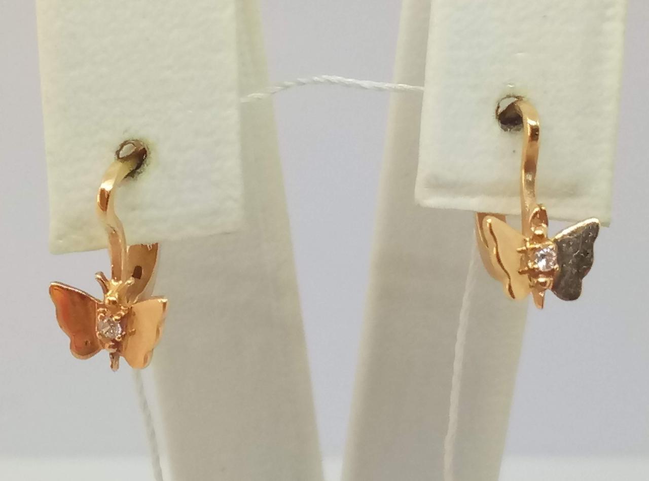 Золотые серьги с фианитом. Артикул СВ768И