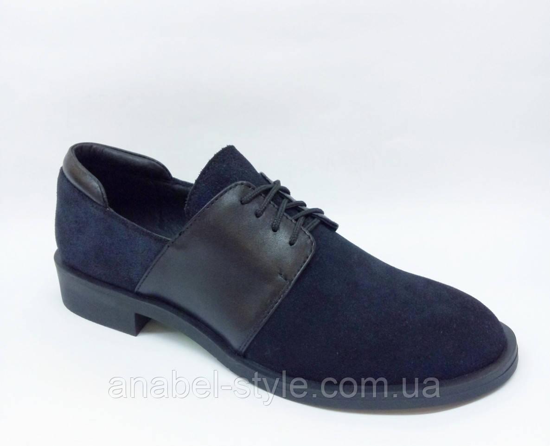 Туфли оксфорды из натуральной замши и кожи на плоской подошве + шнуровочка синие Код 1762 AR