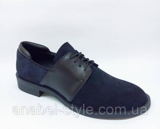 Туфли оксфорды из натуральной замши и кожи на плоской подошве + шнуровочка синие Код 1762 AR, фото 2