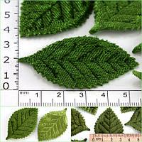 (10 грамм) Листочки БОЛЬШИЕ бархатные 55 х 35мм (цена за 10 грамм - примерно 40 шт) Цвет - зеленый