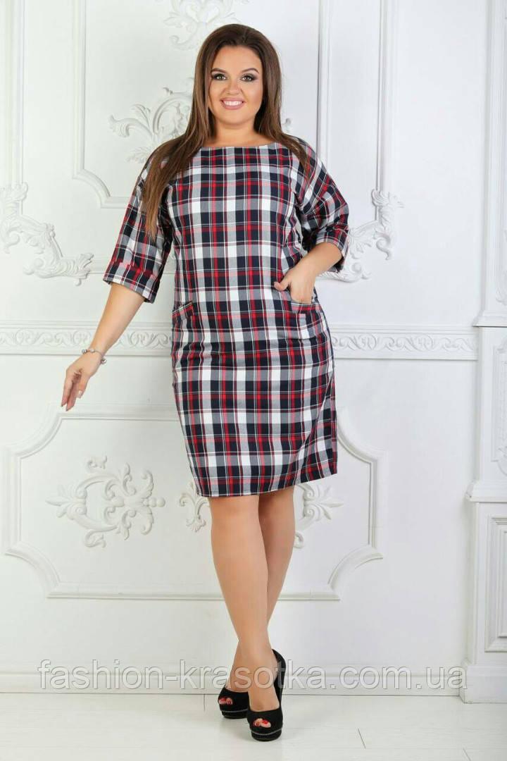 Женское платье в размерах 48.50.52.54