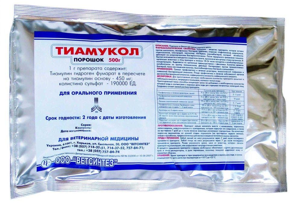 Тиамукол 5 г порошок. ветеринарный антибиотик для птицы и свиней