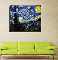 Картина Звездная Ночь Винсент Ван Гог репродукция, холст на подрамнике, У.Ф.печать