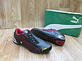Мужские Кроссовки в стиле Puma Ferrari черные с красным кожаные, фото 2
