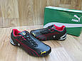 Мужские Кроссовки в стиле Puma Ferrari черные с красным кожаные, фото 5