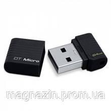 Флеш память USB 64Gb