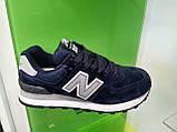 Жіночі кросівки New balance 574 blue, фото 2