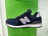 Жіночі кросівки New balance 574 blue, фото 4