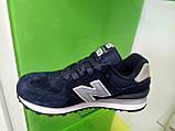 Жіночі кросівки New balance 574 blue, фото 5