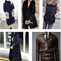 Новая осенняя коллекция верхней одежды для мужчин и женщин