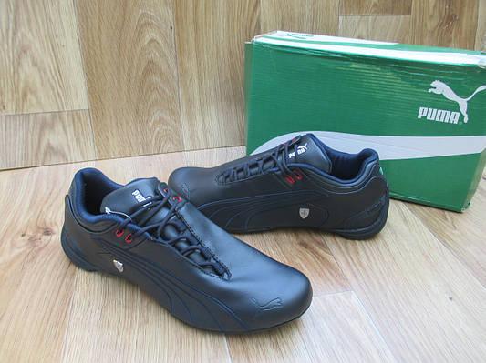 Мужские Кроссовки в стиле Puma Ferrari синие кожаные
