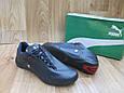 Мужские Кроссовки в стиле Puma Ferrari синие кожаные, фото 5