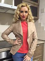 Скидки на Бежевая женская зимняя куртка в Украине. Сравнить цены ... c2b7661fda393