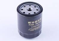 Фильтр топливный D-14mm DongFeng 244, Foton 244, ДТЗ 244 (CX0706)