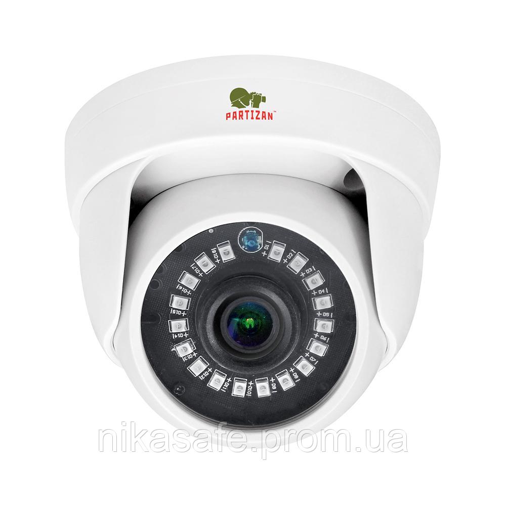 AHD Видеокамера CDM-223S-IR HD Kit v1.1
