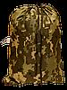 Влагозащитный мужской костюм для охоты и рыбалки Pixel KVVD камуфляж, фото 5