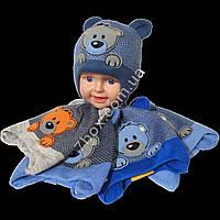Детская шапка вязка Мишки для мальчиков, с завязками 46-48рр Украина 152m