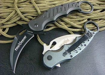 Ножи керамбиты