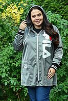 Женская спортивная ветровка с капюшоном в больших размерах 10BR988, фото 1