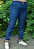 Женские спортивные джинсы в больших размерах 10BR989