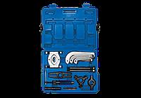 Универсальный гидравлический съемник, 25 пр. King Tony 9BA01
