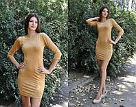 Классическое облегающее женское платье