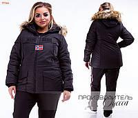 Куртка аляска женская в Украине. Сравнить цены, купить ... 7eefbbe466c