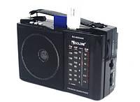 Радиоприемник с МР3 плеером GOLON RX-602UAR радиовещательный приемник