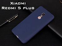 Тонкий бампер, чехол-накладка для Xiaomi Redmi 5 plus, цвет синий, фото 1