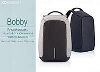 """Городской рюкзак Bobby антивор 15,6"""" с системой usb-зарядки (бобби рюкзак для ноутбук), Реплика супер качество Серый, Реплика супер качество"""