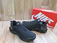 Мужские Кроссовки в стиле  Nike Air Max Тn черные нубук, фото 5