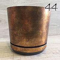 Цветочный горшок «Korad 44» 1.3л